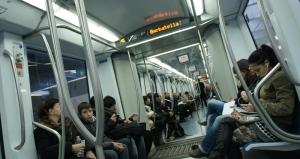 Interior Metro